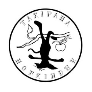 Logo: Takipana
